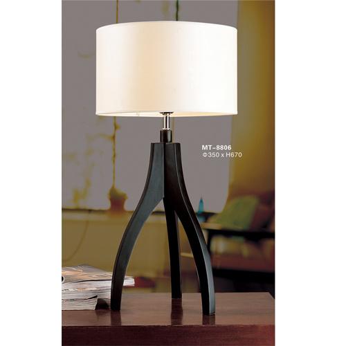 Table Lamp (MT8806)