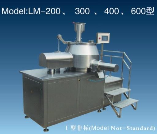 Rapid Mixer Granulator Machine (LM)