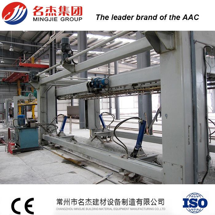 Porous AAC Block Machinery Fully Automatic Fly Ash Block Making Machine