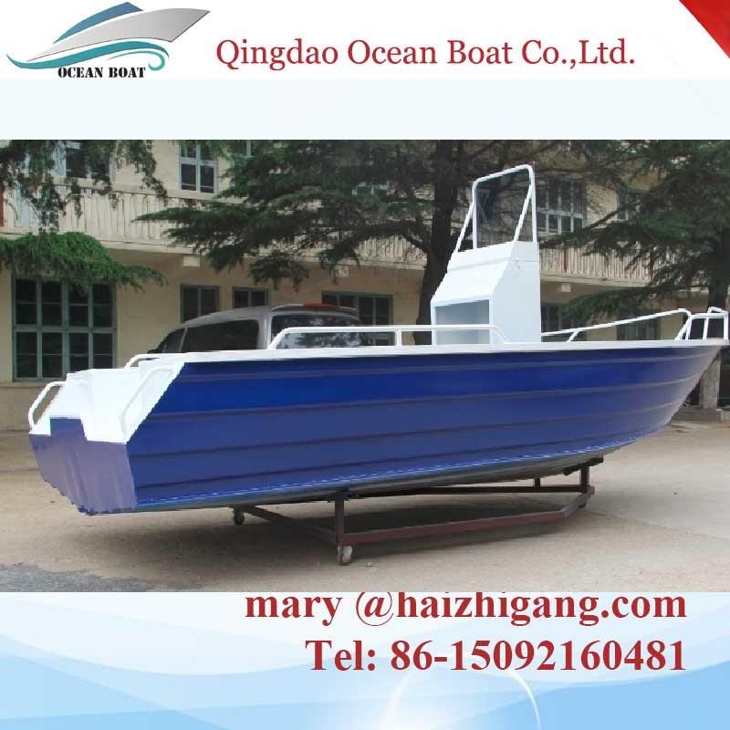 17FT 5m River Mini Aluminum Fishing Pontoon Boat