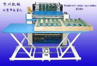 Elastic Belt Tensioning Machine (BC601)