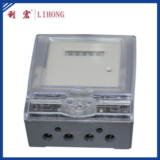 Hot Sale ABS Single Phase Energy Meter Case, Watt-Hour Meter Enclosure (LH-M205)
