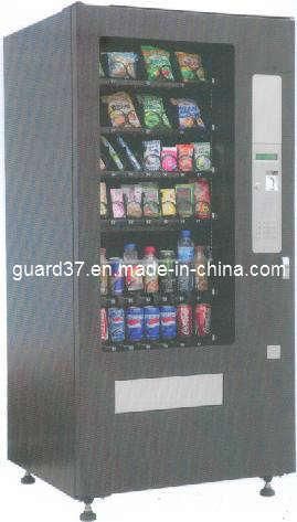 High Quality Vending Machine China Manufacturer (VCM4000A)