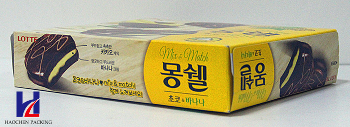 Custom Snack Paper Cardboard Packaging Packing Gift Box