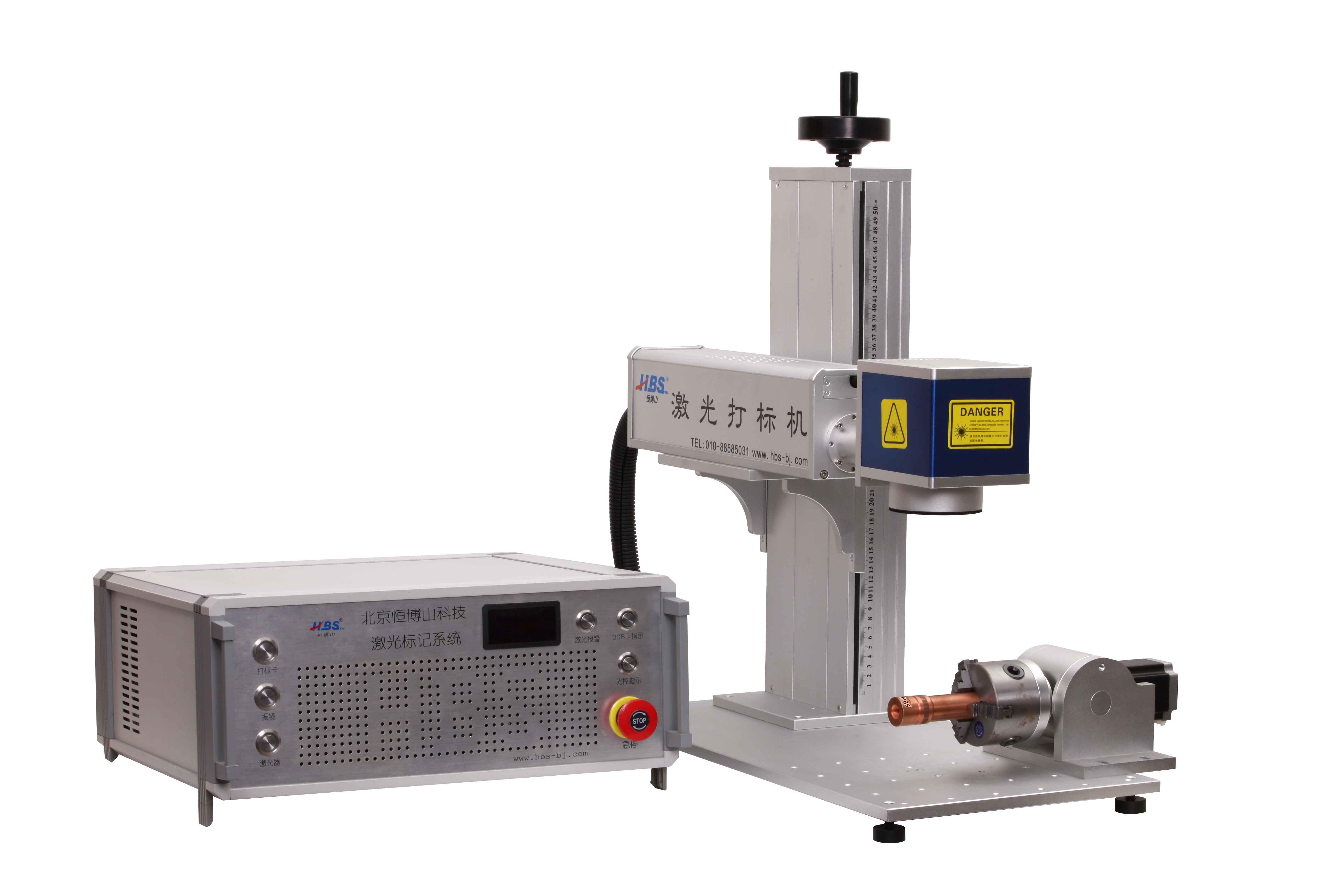 10W Tabletop End Pump Mini Marking Machine