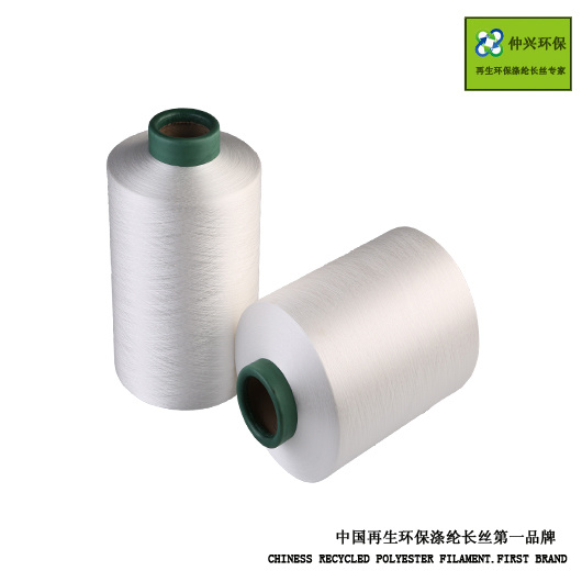 Recycled Environmental Polyester Filament DTY.