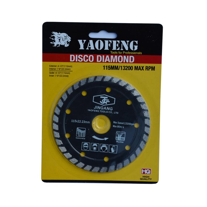Hot Pressed Diamond Cutting Disc Turbo Type