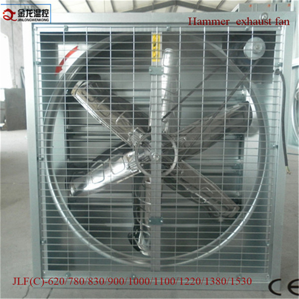 Greenhouse Large Ventilation Fan