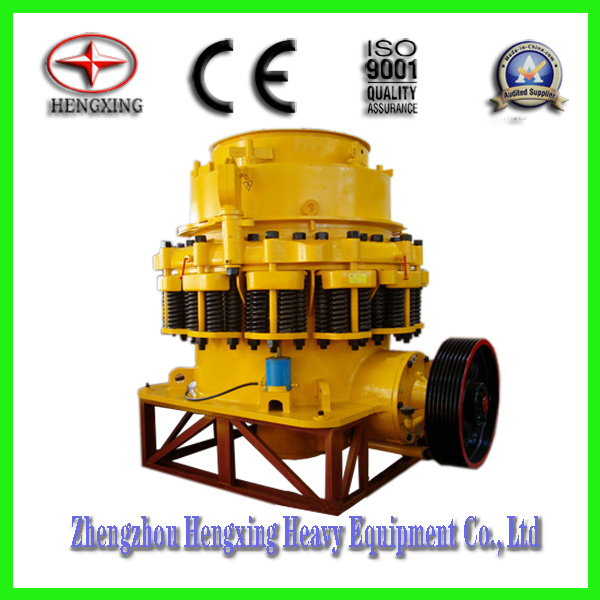 Small Cone Crusher for Sale