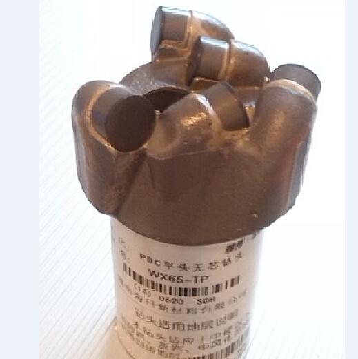 75mm PDC Non-Coring Bit