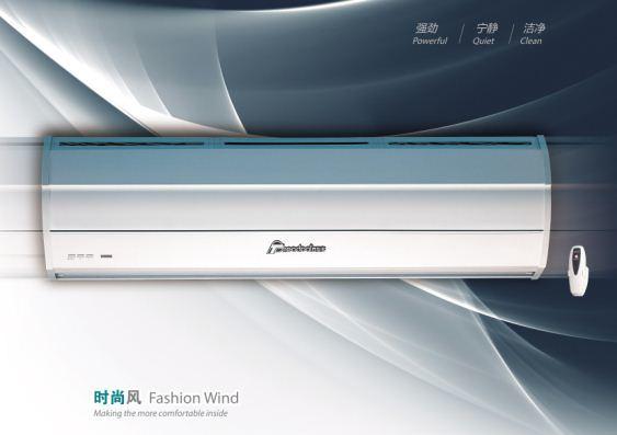 High Speed Cooling Air Door/Air Curtain (Centrifugal)