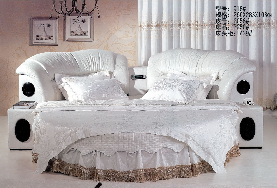 China Manufacturer Top-Grade Knitted Fabric Elegant Round Bed 9918