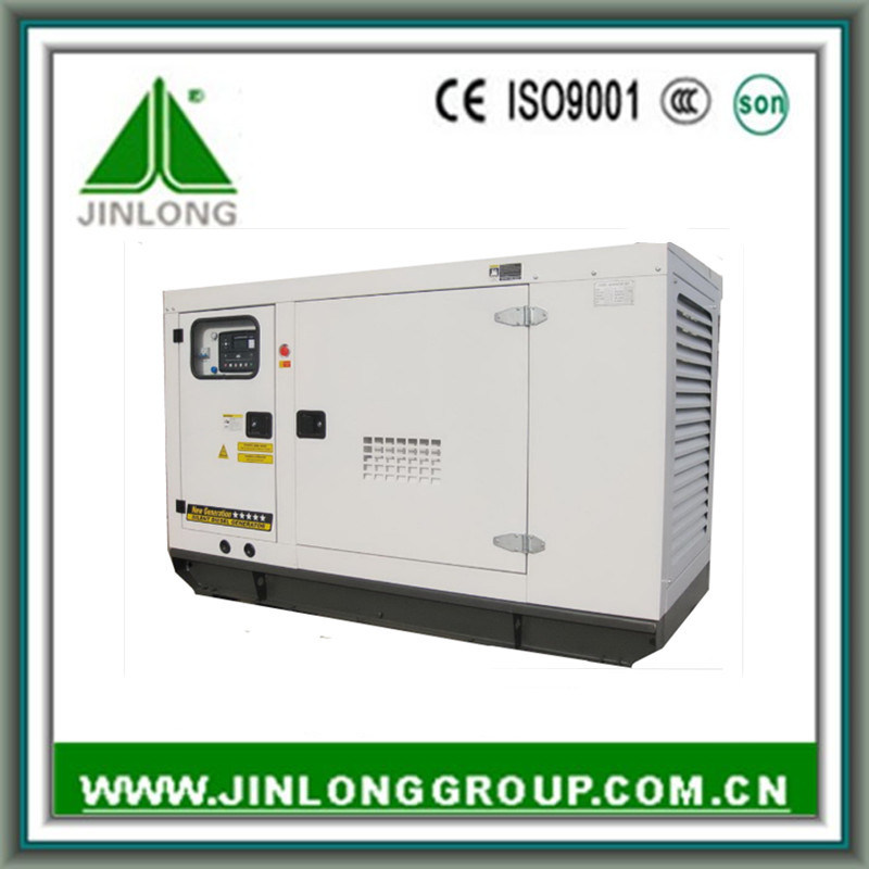 2017 New Three Phase Generator Price of Sound Proof Generator by Cummins