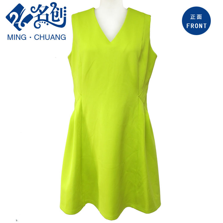 Green V-Neck Slim Sexy Summer Rear-Zipper Ladies Fashion A-Line Dress