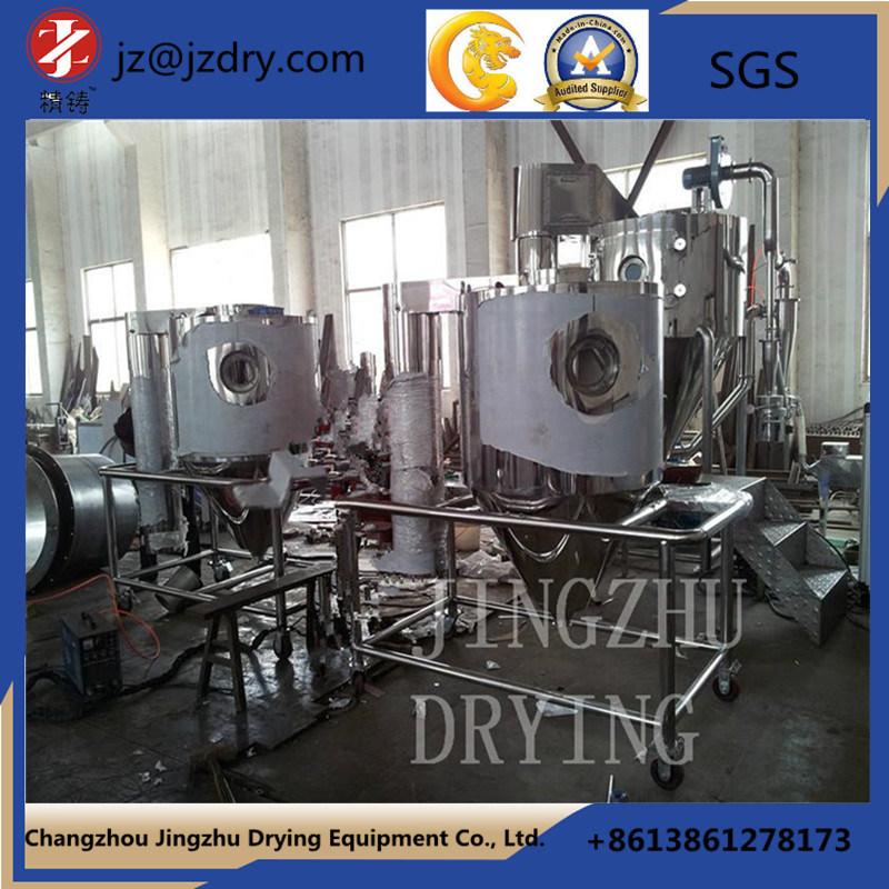Chinese Medicine Extract Spray Dryer Spray Tower