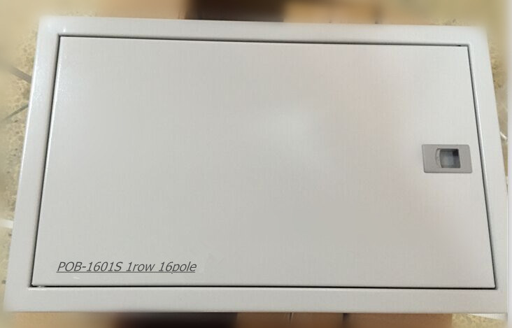 Single Row Type Metal Distribution Box