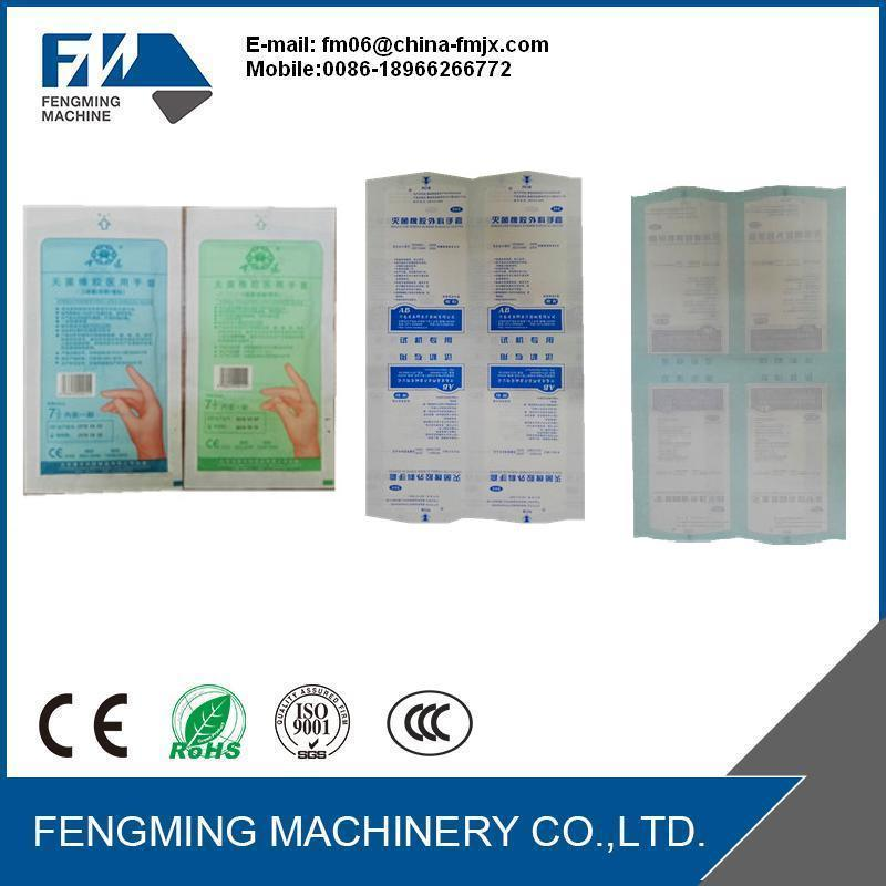 Medical Package Frame Coating Flexo Printing Machine