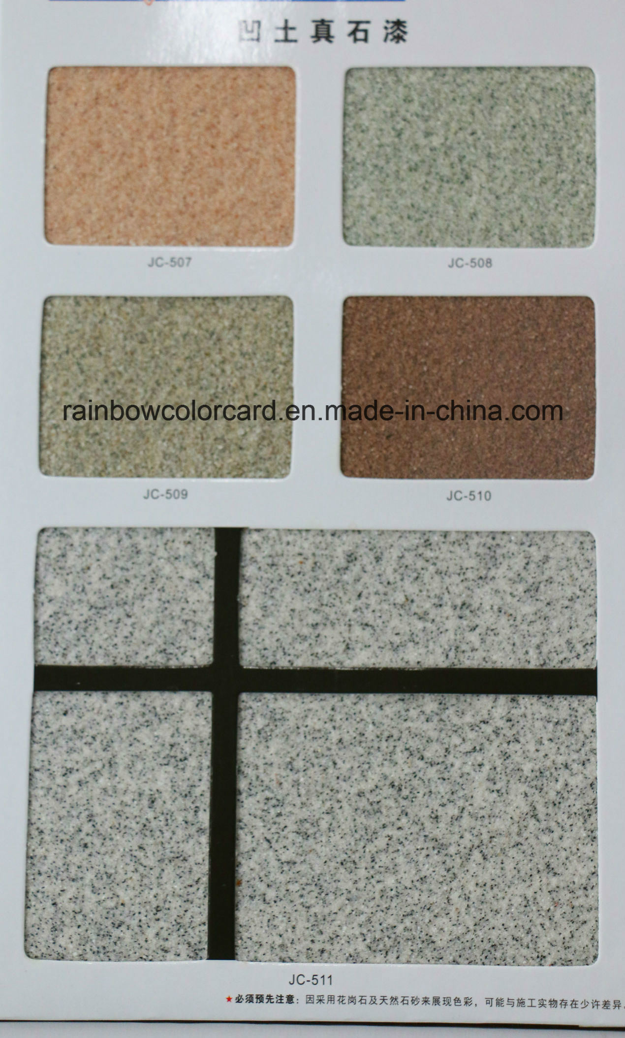Customized Exterior Wall Real Stone Color Brochure