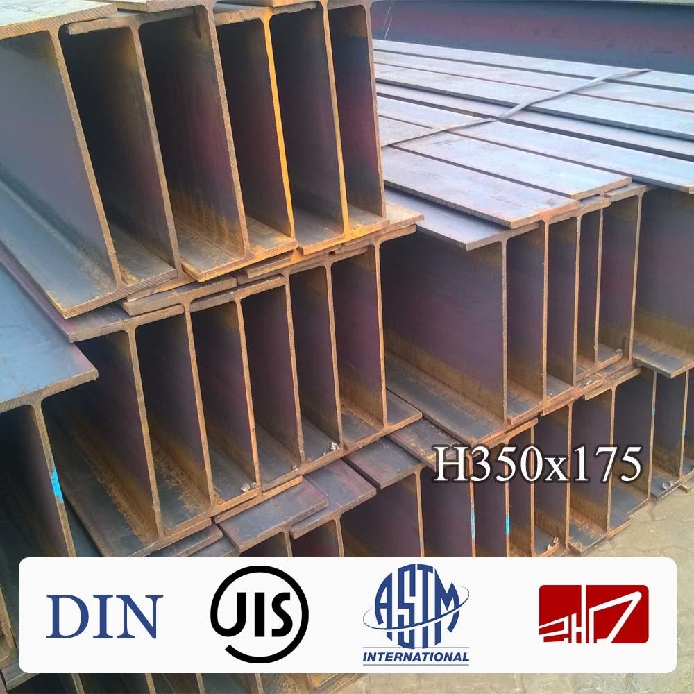 H Beam Steel Beam/I Beam S275jr/Ss400/Universal Beam/H Beam