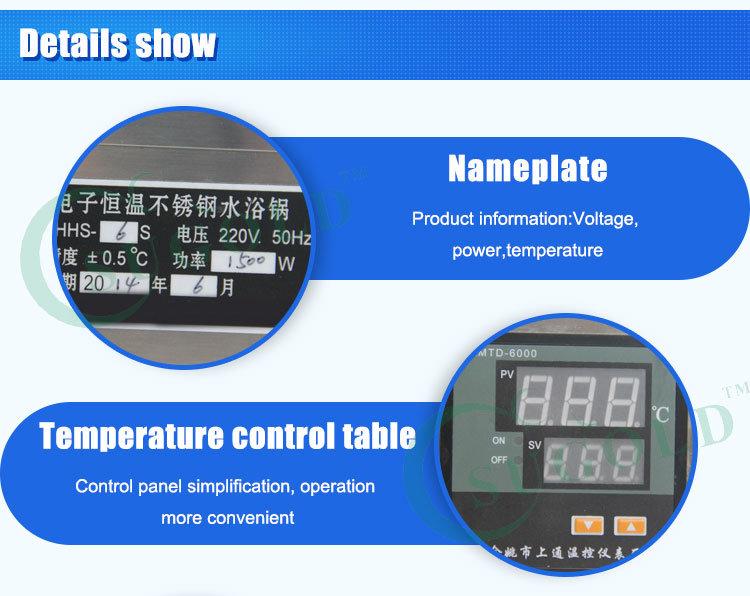 Hhs Series Constant Temperature Digtal Display Water Bath