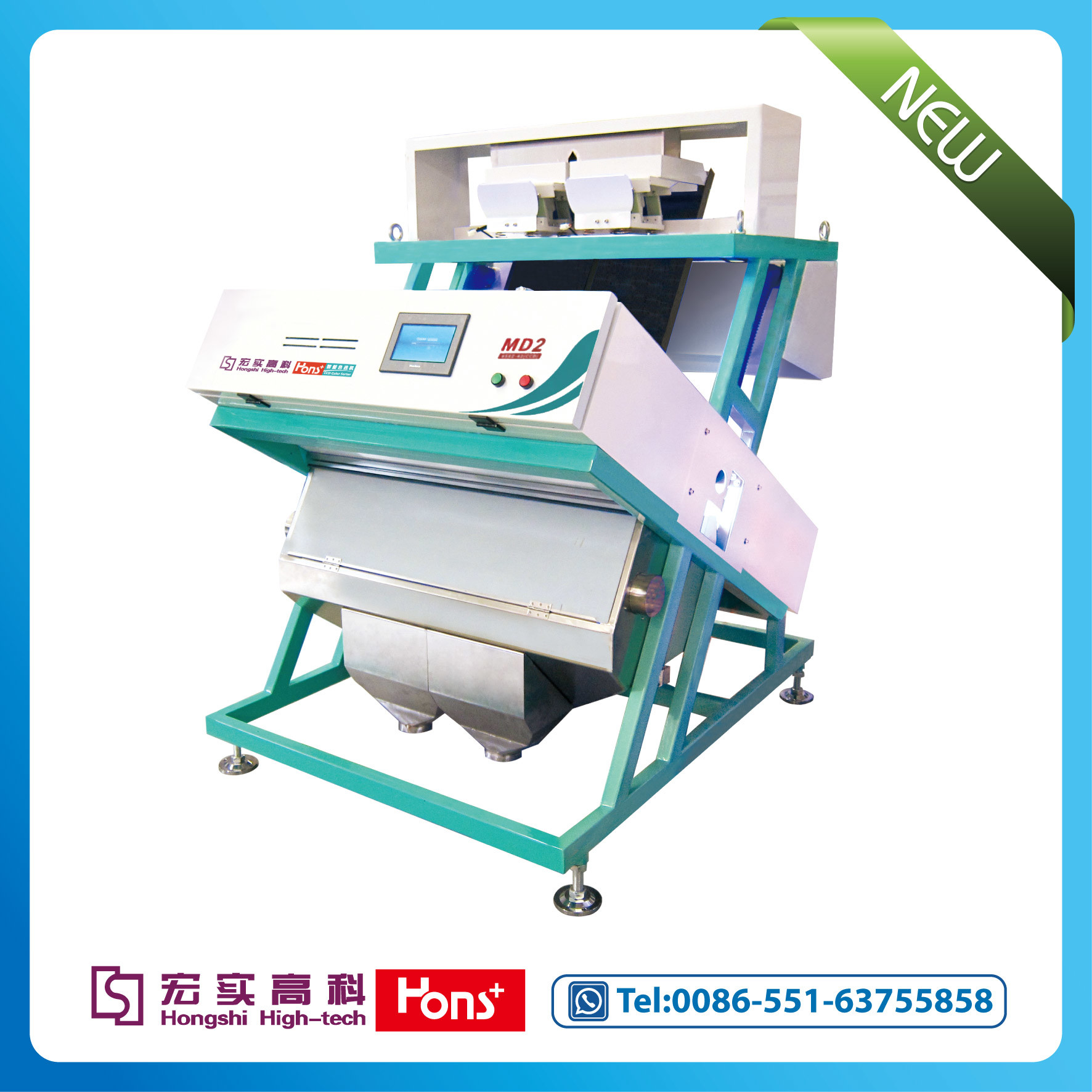 Hons+ New Design Machine CCD Rice Color Sorters