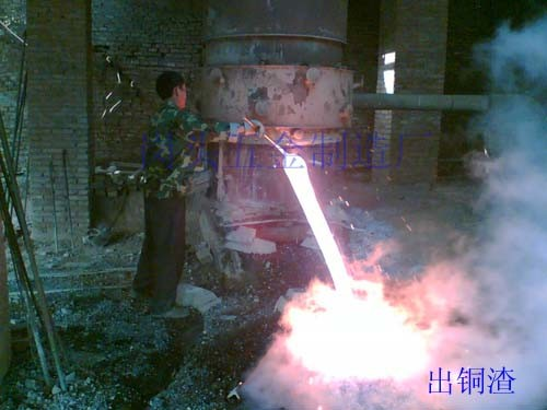 China Copper Smelting Furnace, Melting Furnace, Copper Oxidation.