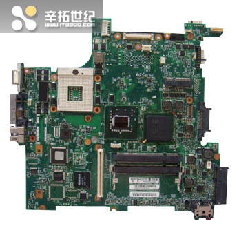 драйвер Intel Gma X3100 скачать - фото 8