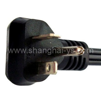 Power Cord for U. S. & Canada (YS-20)