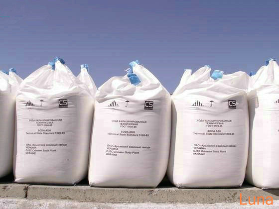 Caustic Soda Plant Caustic Soda Pearl 99% Price Caustic Soda Pearl
