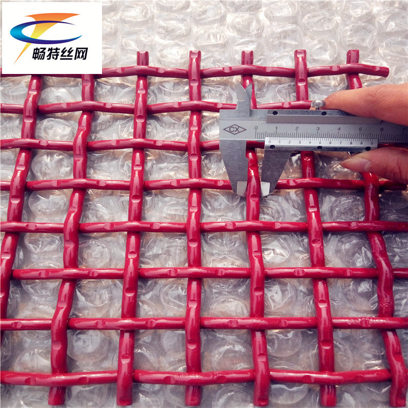 Red 65mn Good Price Vibrating/Crimped Screen Mesh