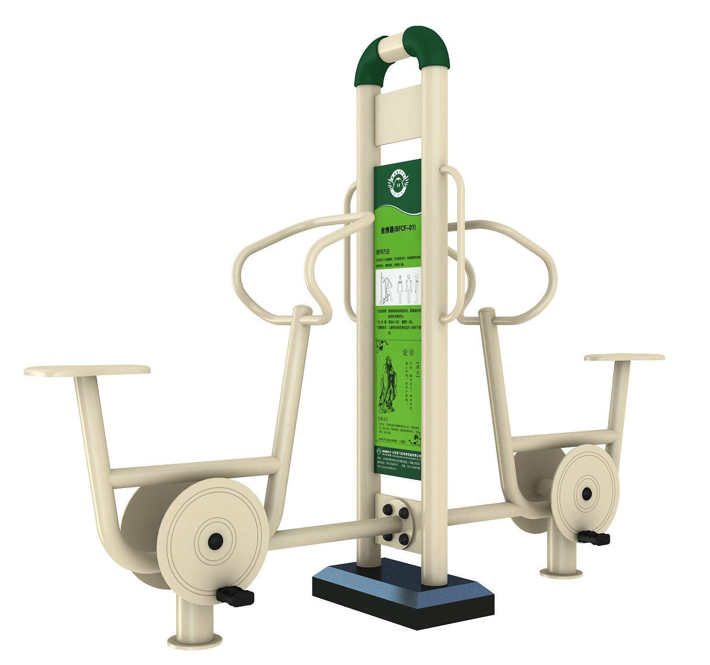 Leg Massager Park Amusement Gym Outdoor Fitness Equipment