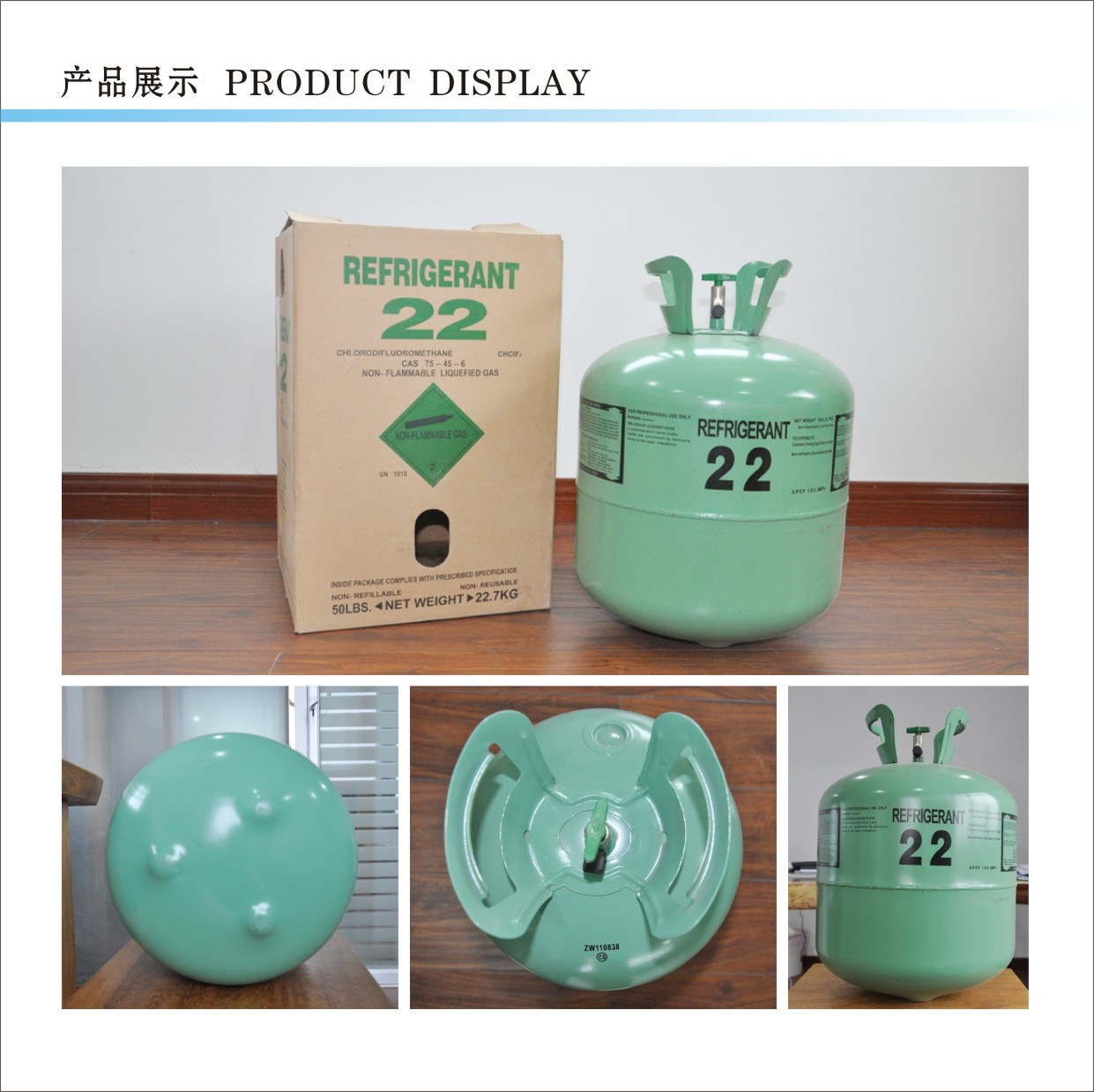 Manufactory Supply High Quality Refrigerant Gas R22 (SANHE Brand)