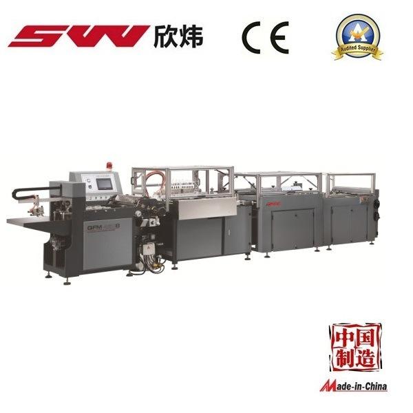 Advance Model Book Covering Machine (QFM-460 600B)