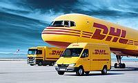 Consolidate DHL Express Delivery Service/ Reasonable Price/