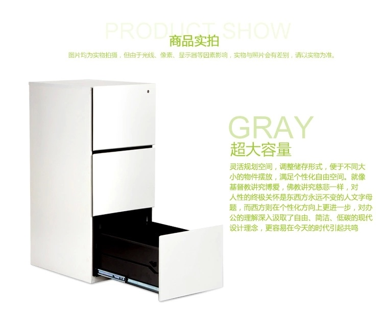 Anti-Tilt Mechanism File Cabinet Vertical Filing Cabinet /Drawer Filing Cabinet /3 Drawer Cabinet