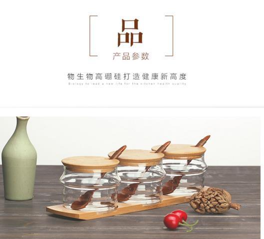 Eco-Freindly Food Grade Glass Spice Jar