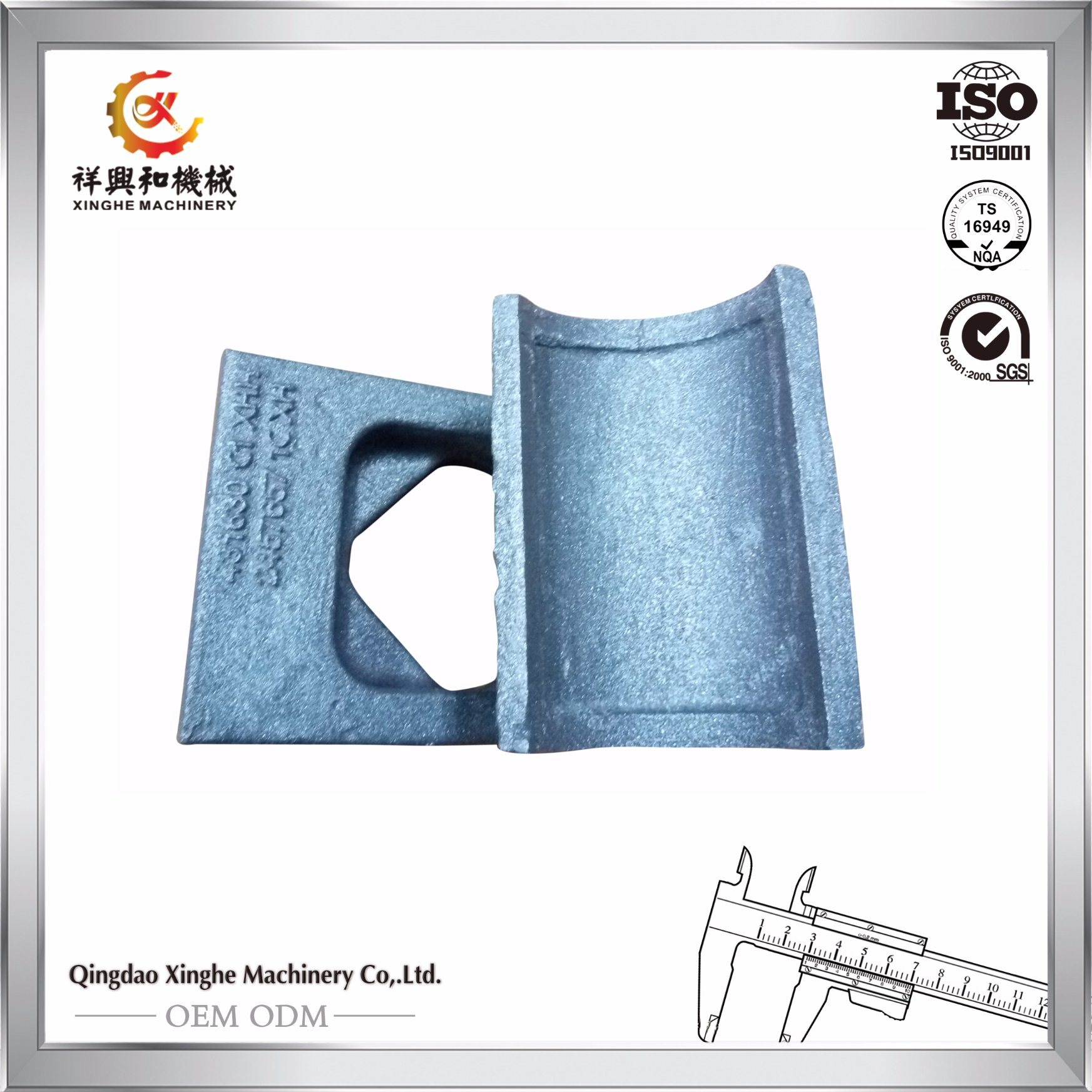 Agricultural Metal Precision Casting Auto Parts OEM