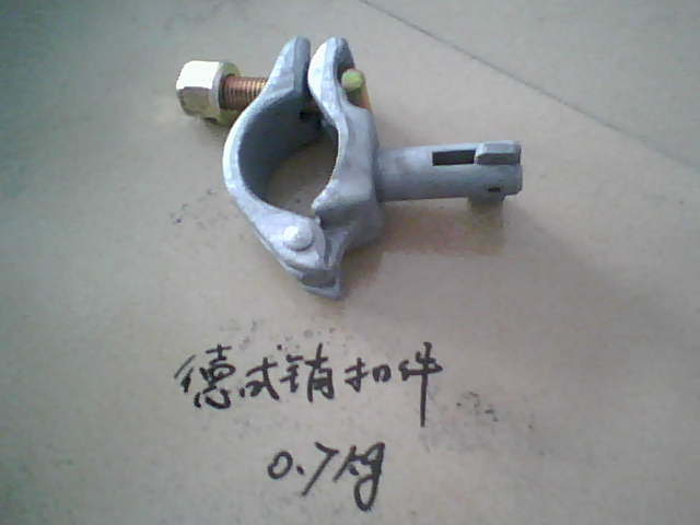 Drop Forged Spring Pin Type Scaffold Coupler