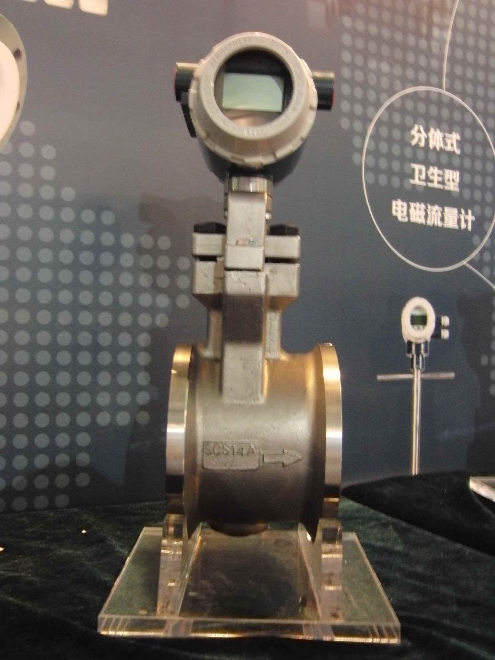 Yokogawa Type Vortex Flow Meter