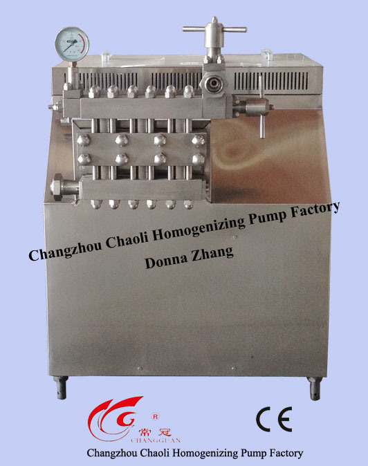 2500L High Speed Milk Homogenizer (GJB2500-25)