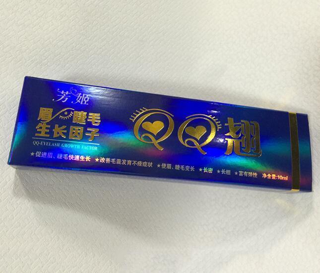 Foil Paper Printing Cosmetic Packaging Box