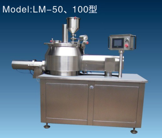 Rapid Mixer Granulator Machine (LM)