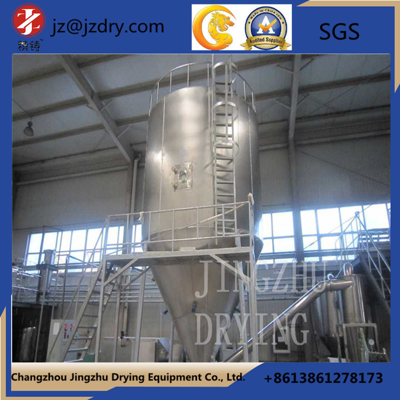 Chinese Medicine Extract Spray Dryer Spray Tower