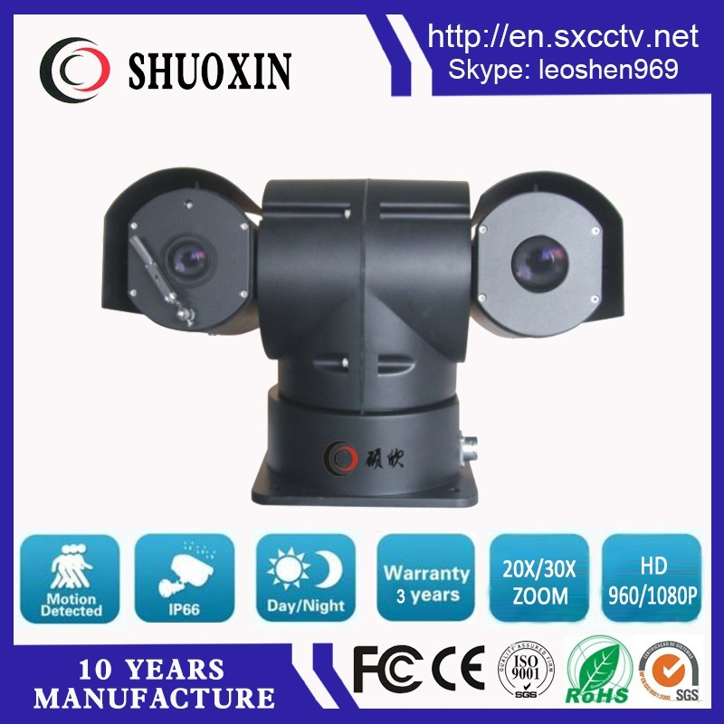 780m Human Detection Intelligent Thermal PTZ Camera
