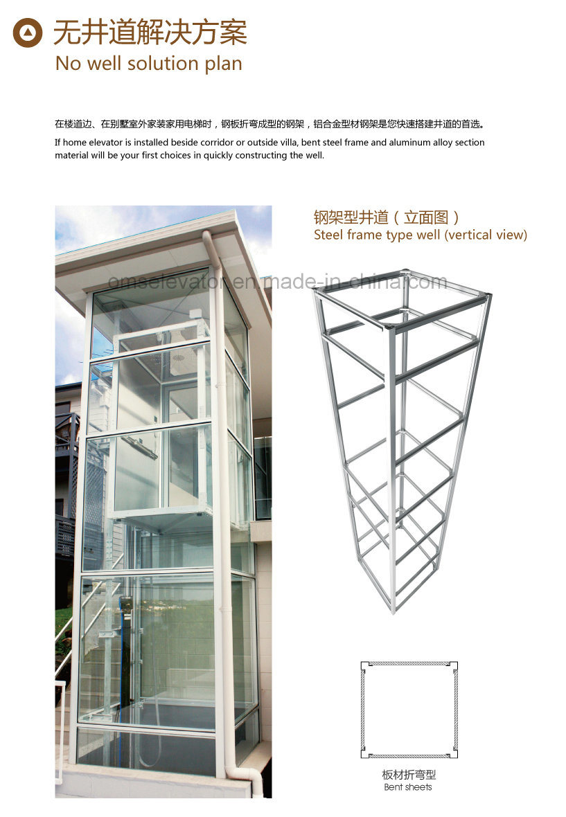 Panoramic Home Lift Including Glass Shaft