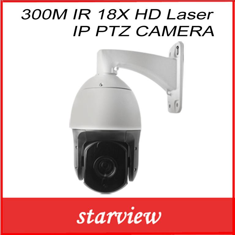 300m IR 18X HD Laser IP PTZ Camera