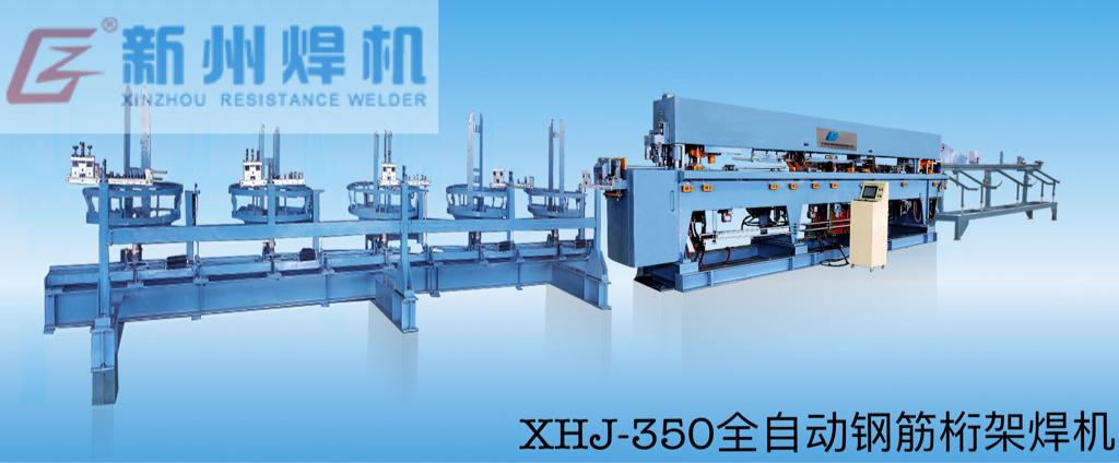 Steel Bar Lattice Girder Welding Line