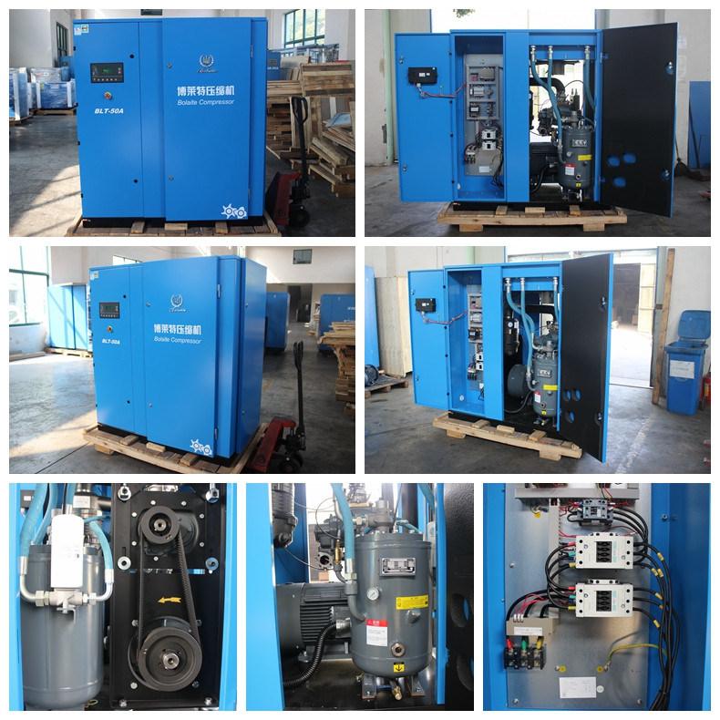 55kw Industrial Air Screw Compressor