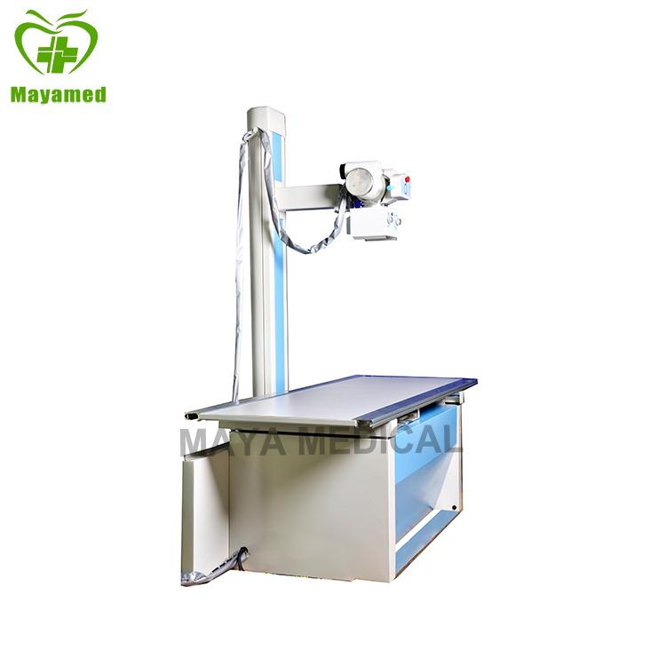 My-D013 200mA Medical X-ray Machine X Ray Equipment