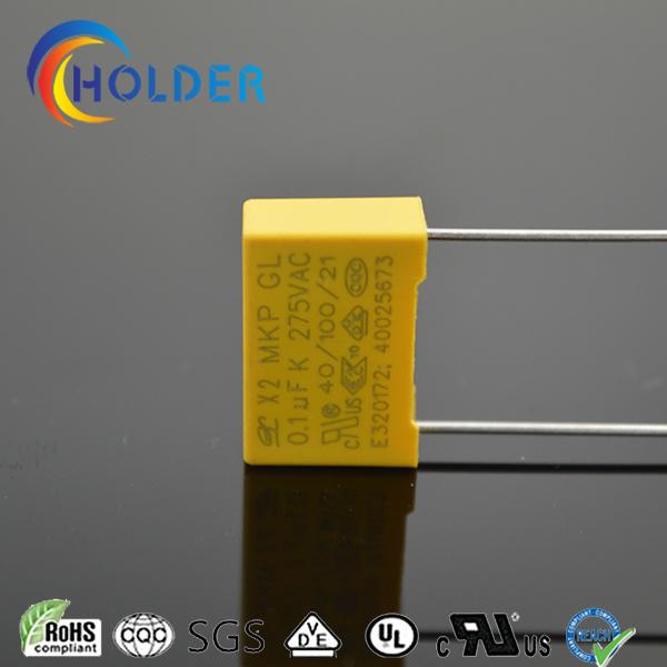 Metallized Polypropylene Safety Capacitor (104k/275VAC RoHS Reach) X2 Yellow Capacitor